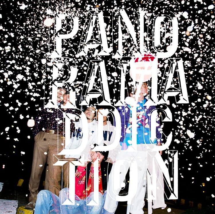 パノラマパナマタウン「PANORAMADDICTION」ジャケット
