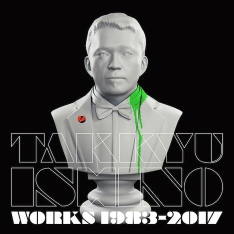 石野卓球「Takkyu Ishino Works 1983~2017」ジャケット