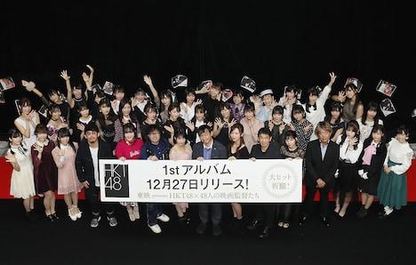 HKT48「HKT48 6フェス ~LOVE&PEACE!ROCK周年だよ、人生は…~」天神映画祭の様子。(c)AKS