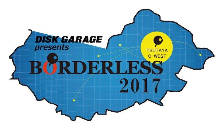 「DISK GARAGE presents BORDERLESS 2017」ロゴ