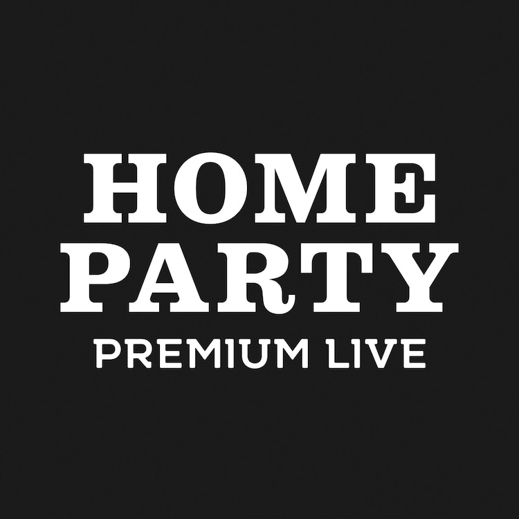 「HOME PARTY Premium Live」ロゴ