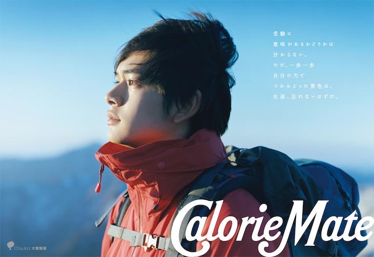 「カロリーメイト」新CMキャラクターの北村匠海(DISH//)。