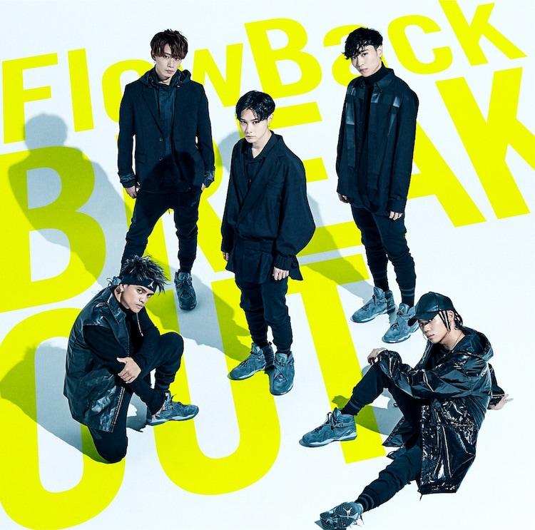 FlowBack「BREAKOUT / 雪色」通常盤ジャケット