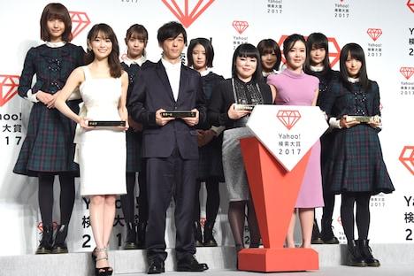 「Yahoo!検索大賞2017」パーソンカテゴリーの受賞者たち。