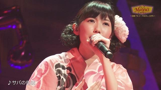 「『ラッパ練習中』発売記念ソロライブ~Mayu's レストラン 全曲フルコースを召し上がれ~」より。