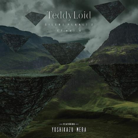TeddyLoid「SILENT PLANET 2 EP vol.6 feat. 米良美一」配信ジャケット