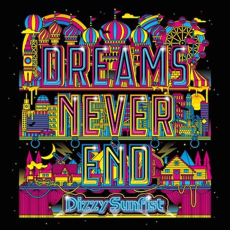 Dizzy Sunfist「DREAMS NEVER END」ジャケット