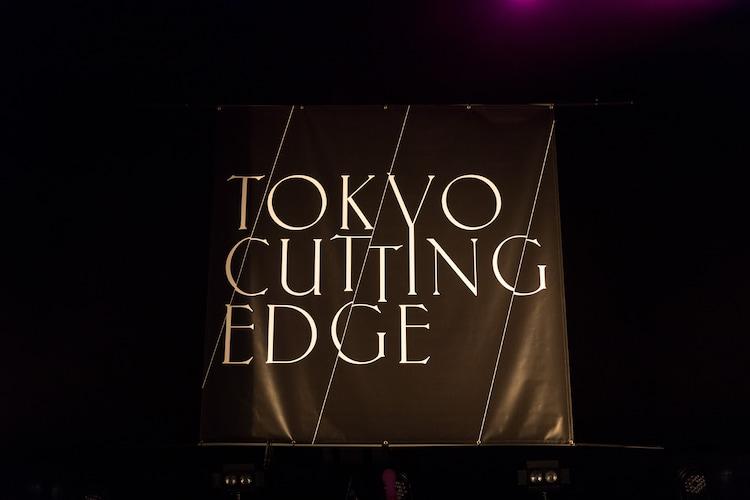 「TOKYO CUTTING EDGE」バックドロップ(Photo by Masayo)