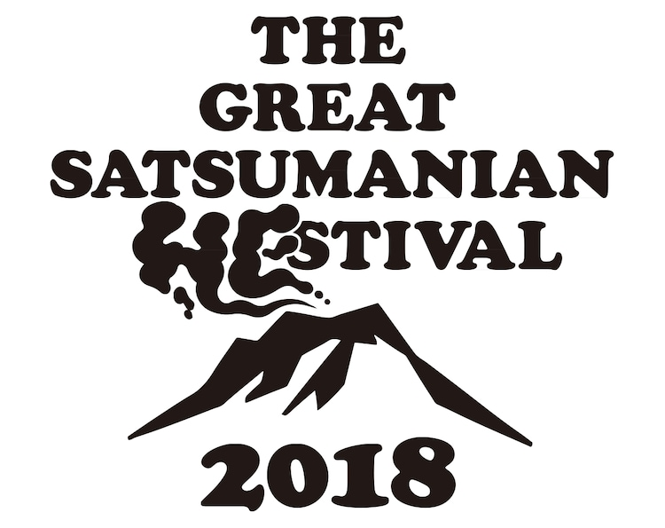 「THE GREAT SATSUMANIAN HESTIVAL 2018」ロゴ