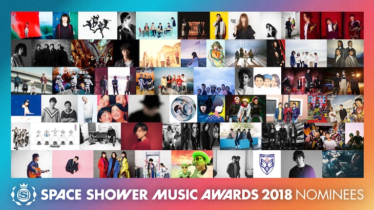 「SPACE SHOWER MUSIC AWARDS 2018」ノミネートアーティスト