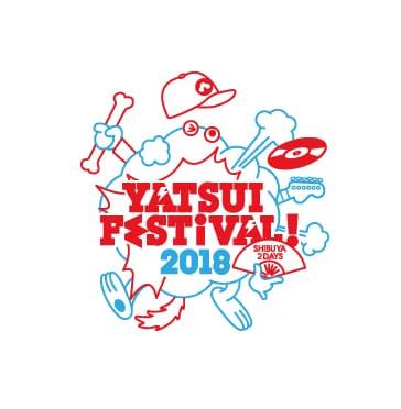 「YATSUI FESTIVAL! 2018」ロゴ