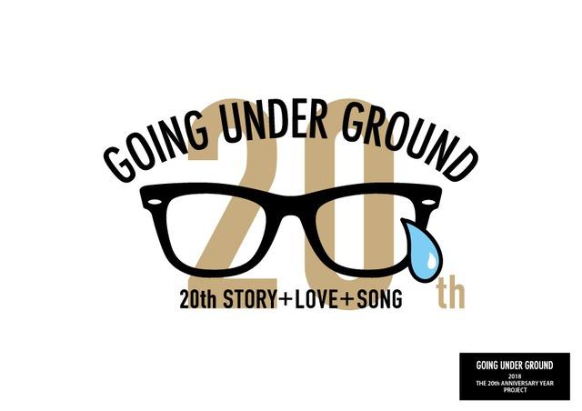 GOING UNDER GROUND CDデビュー20周年ロゴ