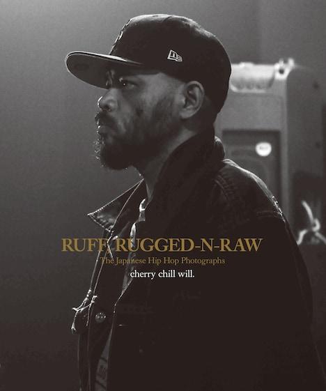 cherry chill will.「RUFF, RUGGED-N-RAW The Japanese Hip Hop Photographs ジャパニーズ・ヒップホップ写真集」表紙