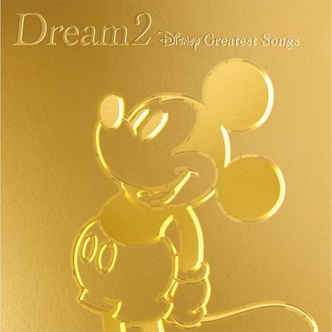 V.A.「ドリーム2~ディズニー・グレイテスト・ソングス~邦楽盤」ジャケット