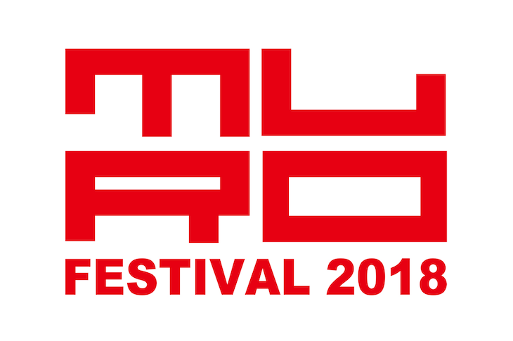 「MURO FESTIVAL 2018」ロゴ