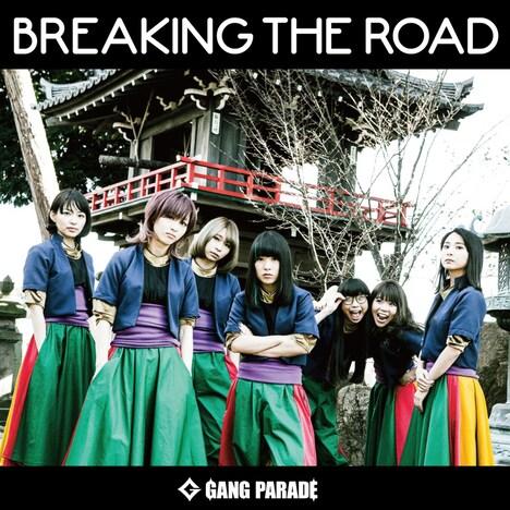GANG PARADE「BREAKING THE ROAD」ジャケット