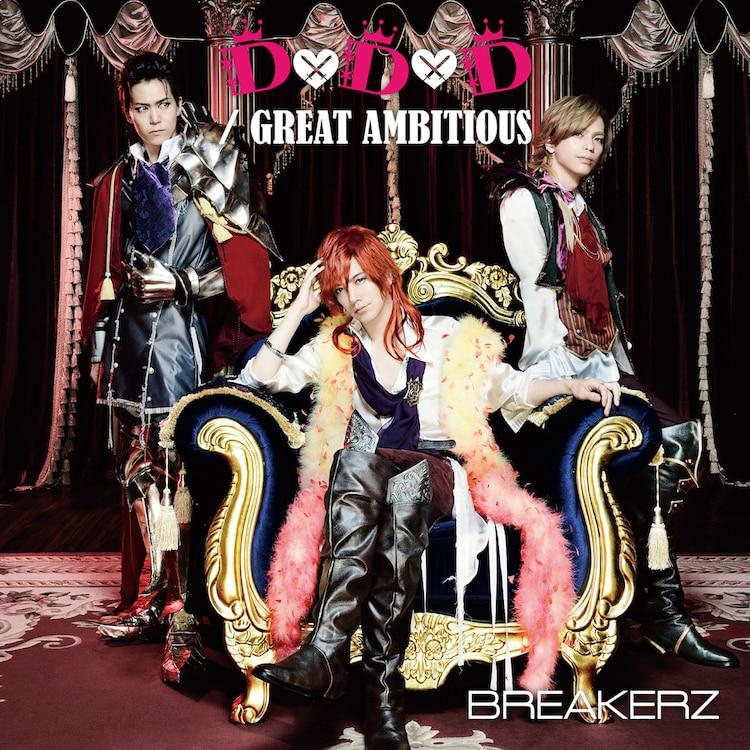 BREAKERZ「D×D×D / GREAT AMBITIOUS -Single Version-」通常盤ジャケット