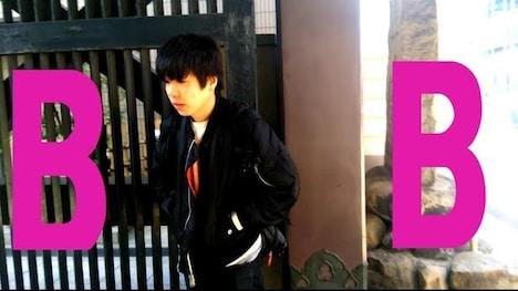 西中島きなこ+吉田靖直「Bボーイ」ミュージックビデオのワンシーン。