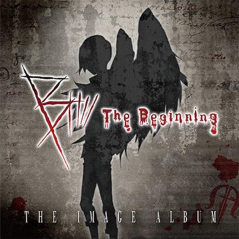V.A.「B: The Beginning  THE IMAGE ALBUM」ジャケット