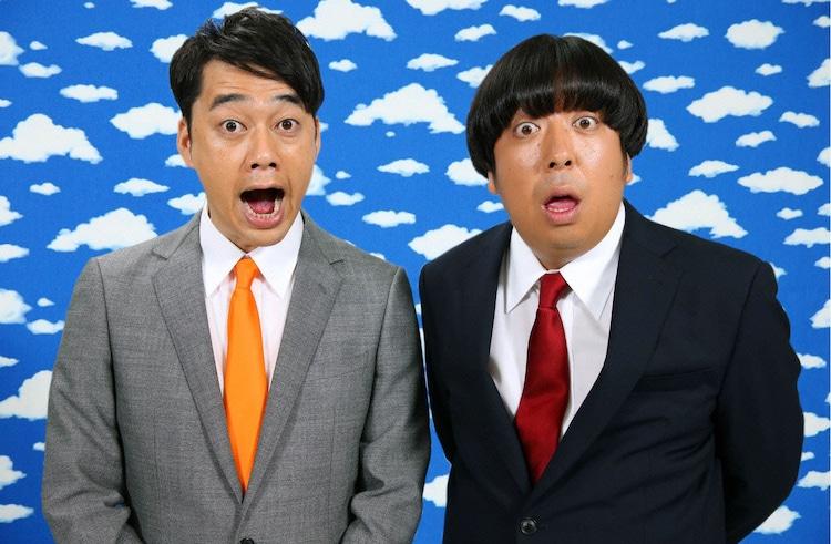 「YOUは何しに日本へ?」司会のバナナマン。(c)テレビ東京
