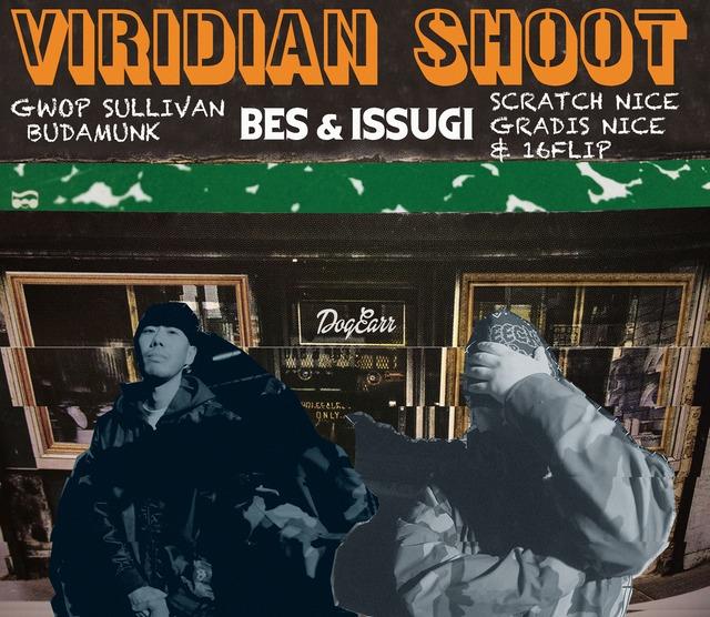 BES & ISSUGI「VIRIDIAN SHOOT」ジャケット