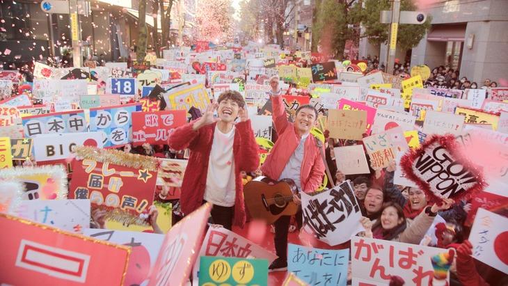 「ゆず2018プロジェクトwith日本生命」の新CM「あなたにエールを」編のワンシーン。