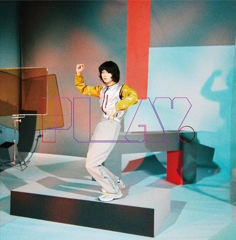 菅田将暉「PLAY」完全生産限定盤ジャケット