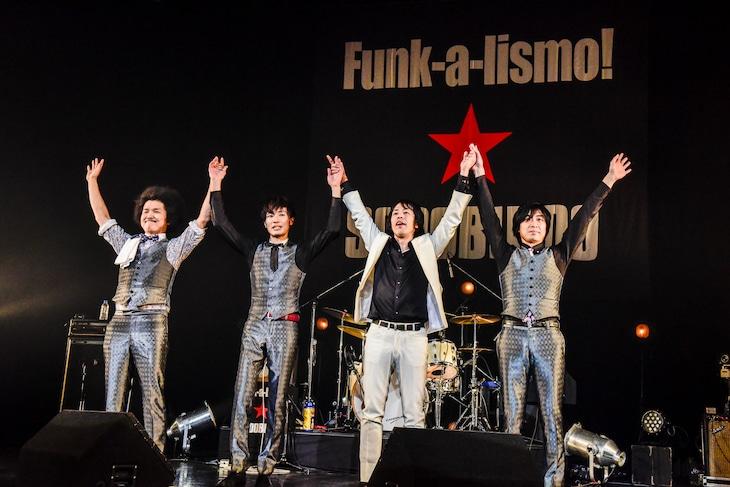 SCOOBIE DO「Funk-a-lismo! vol.11」最終公演の様子。(撮影:小見山峻)
