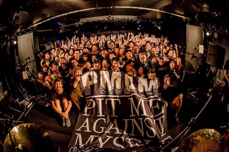 "「PMAM vol.4(Pit Me Against Myself)」終演後の記念撮影。(Photo by Takashi ""TAKA"" Konuma)"