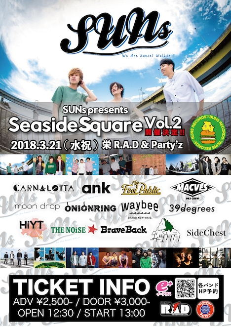 「SUNs presents Seaside Square vol.2」告知画像