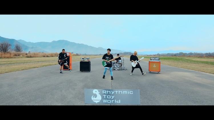 Rhythmic Toy World「僕の声」ミュージックビデオのワンシーン。