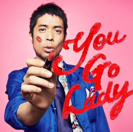 久保田利伸「You Go Lady」初回限定盤ジャケット