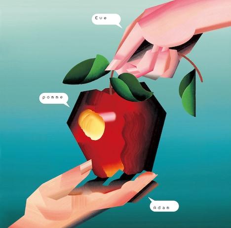 V.A.「アダムとイヴの林檎」ジャケット