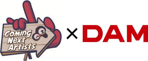 「Coming Next Artists」×DAMロゴ