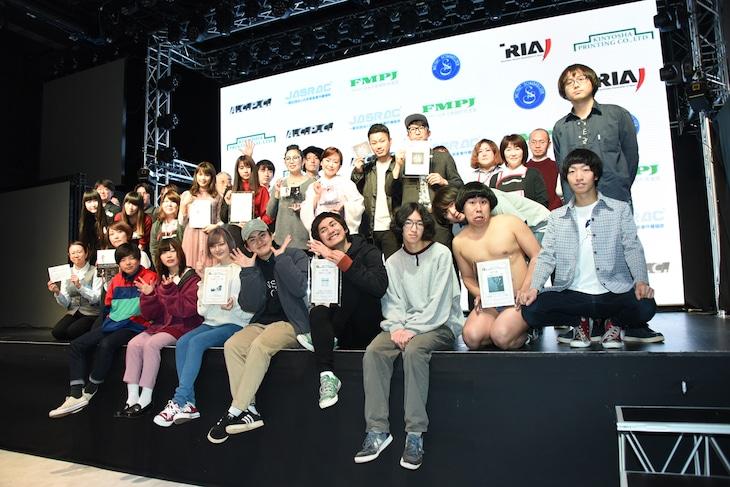 「第10回CDショップ大賞2018」授賞式の様子。
