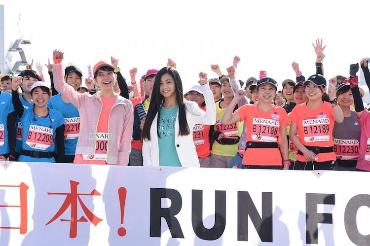 ウィメンズ マラソン 名古屋 愛知県マラソンフェスティバル特設サイト