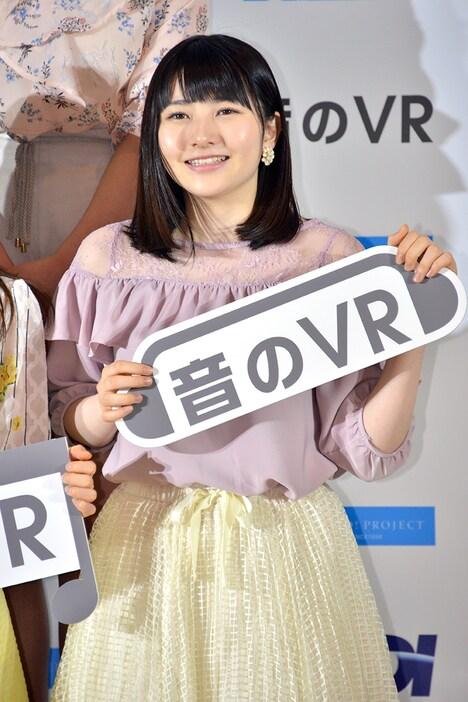 3月14日に東京都内で行われた「音のVR×ハロー!プロジェクト お披露目説明会」での尾形春水。