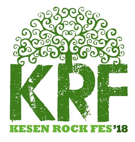 「KESEN ROCK FESTIVAL'18」ロゴ