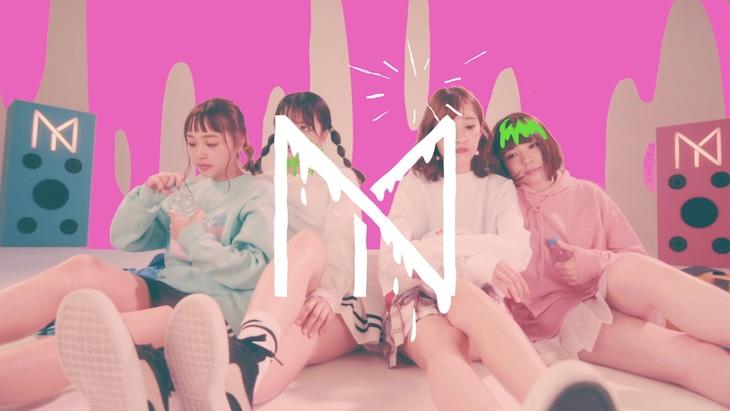 中田ヤスタカ「White Cube」ミュージックビデオのワンシーン。