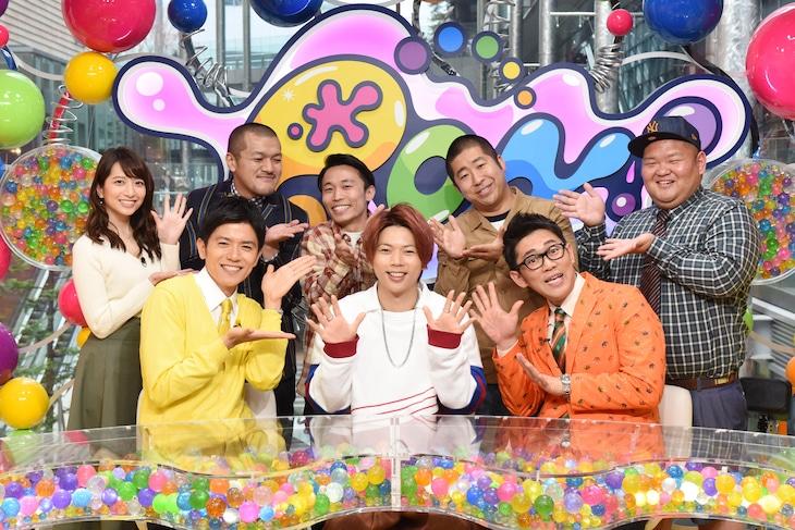 「PON!」新レギュラーに決まったNEWSの増田貴久(手前中央)。(c)日本テレビ