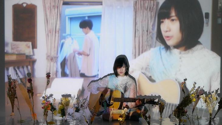 湯木慧「嘘のあと」ミュージックビデオのワンシーン。