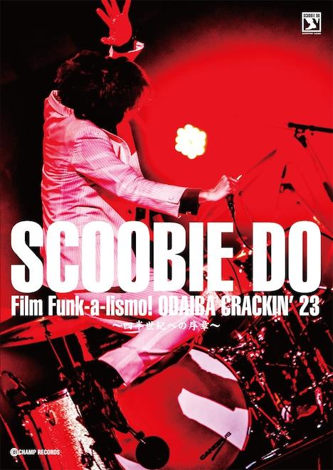 SCOOBIE DO「Film Funk-a-lismo! ODAIBA CRACKIN' 23 ~四半世紀への序章~」ジャケット