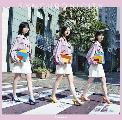 乃木坂46「シンクロニシティ」Type-Aジャケット
