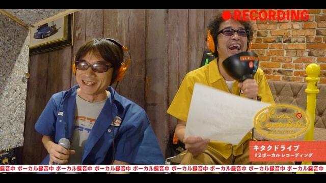 「キタクドライブ driving with YO-KING」レコーディング中の様子。