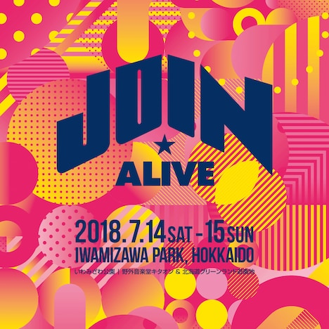 「JOIN ALIVE 2018」ロゴ