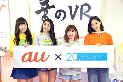 「音のVR」ブースに登場した譜久村聖、和田彩花、竹内朱莉、佐々木莉佳子(左から)。