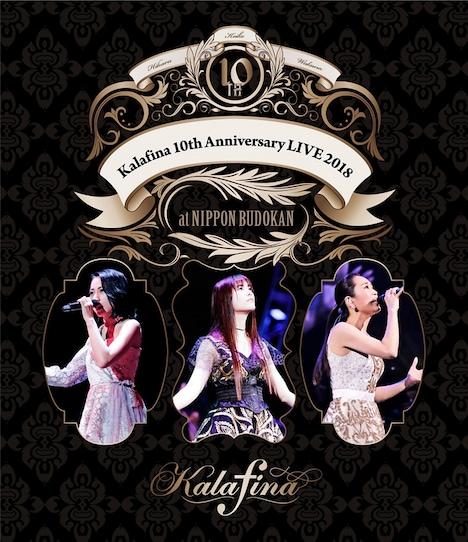 Kalafina「Kalafina 10th Anniversary LIVE 2018 at日本武道館」Blu-rayジャケット