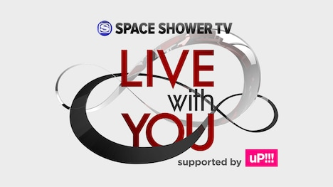"""「SPACE SHOWER TV """"LIVE with YOU""""」ロゴ"""