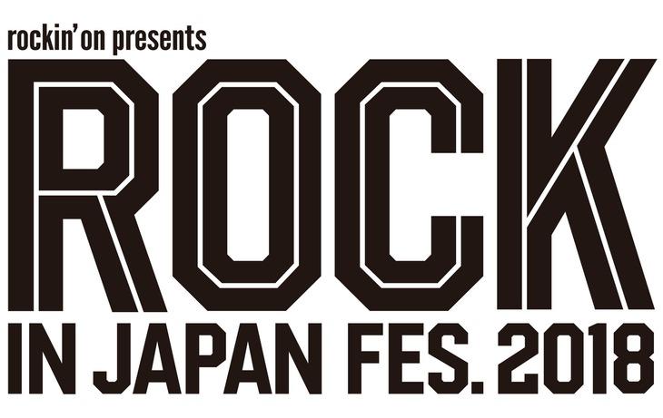 「ROCK IN JAPAN FESTIVAL 2018」ロゴ