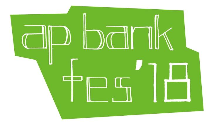 「ap bank fes '18」ロゴ